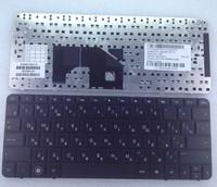 2014 NEW  RU Laptop Keyboard For HP Mini 210 210-1000 1050 1015 1027 1003 1031 1010 210 1050TU 1049TU ,Russian Keyboard