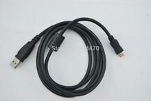 cable nikon price