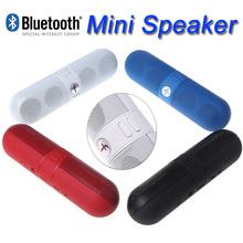 bluetooth stereo speaker promotion