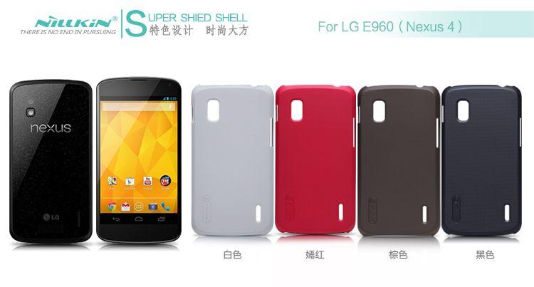 New NILLKIN Brand Hybrid Hard Back Cover For LG Google Nexus 4 E960 Matte Case Skin + Screen Protector(China (Mainland))