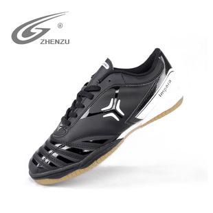Aliexpress f50 souliers de soccer int rieur populaires for Chaussure de soccer interieur