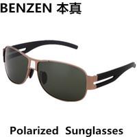 2014  Men Polarized Sunglasses Classic Men Sun Glasses 8459 Fashion Eyewear  With Case Black 2111B