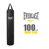 2014 new arrival Super 178CM Length EVERLAST MMA boxing training Punching sandbag high quality fitness Empty Bags FreeShipping