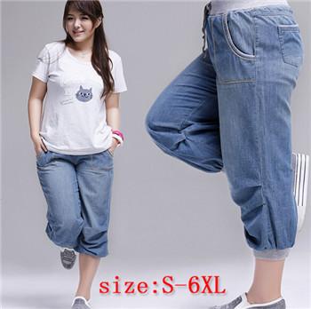Size 6 Women Jeans