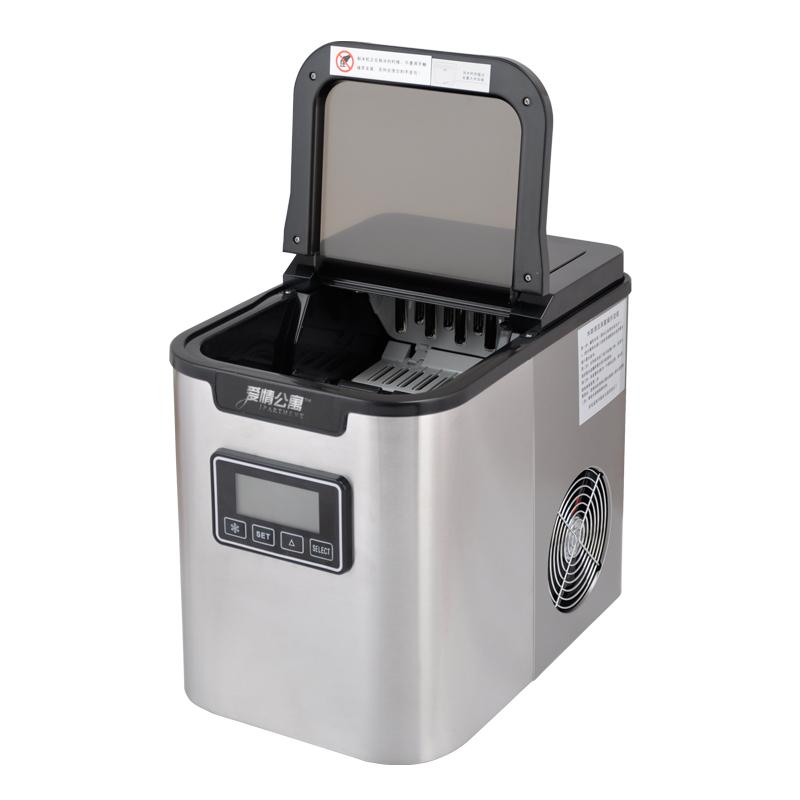 Online Get Cheap Mini Ice Machine