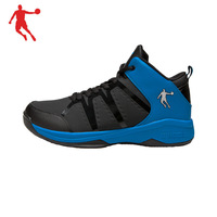 cheap  Jordan Shoes Basketball Promotion Men Shoes, Men's Genuine Discount Shock In To Help New Slip Resistant Shoes Comfortable