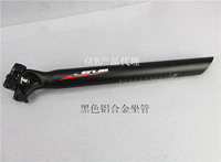 GUB Seatpost Double nail 6061 aluminum Alloy seat post Bike bicycle seatpost 27.2/31.6*350mm Black color