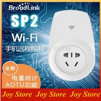 Free shipping Broadlink SP2,Smartphone Phone Wireless Remote control socket power supply by wifi/ir/RFfor home appliance