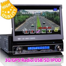 "KS7888G 7"" Autoradio 1 Din HD Car DVD USB SD CD Player GPS Navigator 3G WCDMA Sat Nav IPOD DVR-IN/DTV-IN (China (Mainland))"