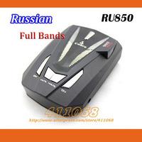 2014 New High Quality Cobra RU850 Car Radar Detector X/K/KA/Ultra-X/Ultra-K/Ultra-KA/VG-2/ Full Bands Laser 360 Free shipping