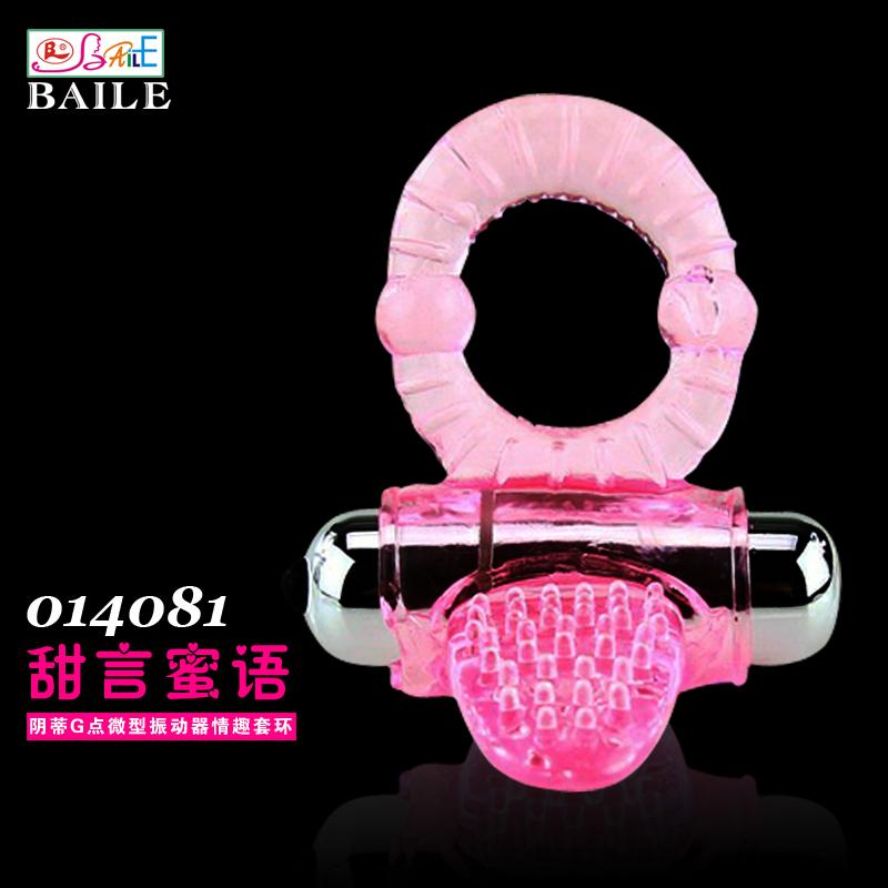 Кольцо для пениса Zero  014081 кольцо для пениса china rose