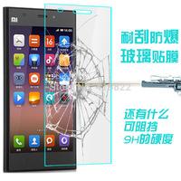 New Arrival Genuine Imak 2.5D Anti-Explosion Tempered Glass 9H Screen Protector Film For Xiaomi 3 M3 Mi3