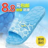 Summer slippers at home slip-resistant bathroom  platform  home