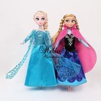 Retail Hot Sale Newest Frozen Elsa Anna Doll Princesses Cute Mini Baby Doll Action Figures Doll Toy 2 Pcs Set  2014 Classic Toys