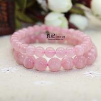 Natural pink crystal bracelets