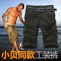 2014 Hot Sale Men's 4 Colors Military Uniform Shorts,Multi-Pocket Cargo Shorts For Men Size  30 31 32 34 36 38 40  Free shipping