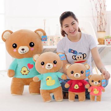 Free Shipping cute wear clothes Rilakkuma plush toys, big hug bear, teddy bear plush dolls, baby toys, lovers gifts 45cm(China (Mainland))