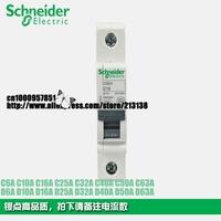 Schneider Multi9 miniature circuit breaker C65 C65N D2A D6A D10A D16A D20A  D25A D32A D40A D63A