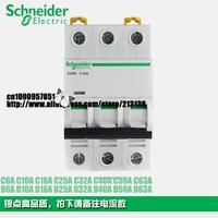 Schneider Multi9 miniature circuit breaker iC65  iC65N 3P C2A C6A C10A C16A C20A  C25A C32A C40A C63A