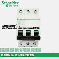 Schneider Multi9 miniature circuit breaker C65 C65N 3P C2A C6A C10A C16A C20A  C25A C32A C40A C63A