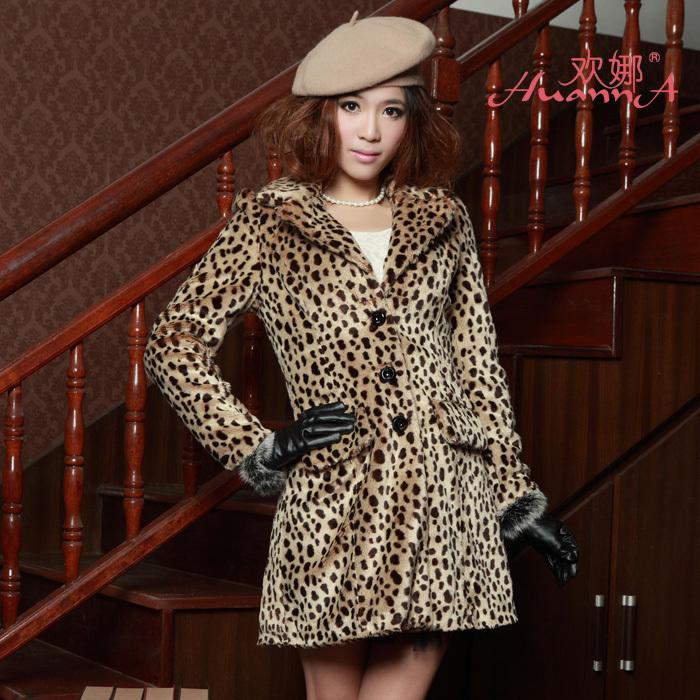 Женская одежда из шерсти Huan,  0143 huan nuo