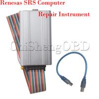 New Released Renesas SRS Computer Repair Instrument Update to 2.16.5 Version