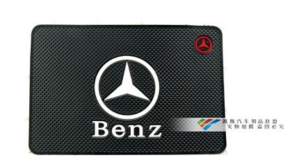 Creative non-slip mat car phone fixed pattern more car model logo Free Shipping(China (Mainland))