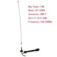 NAGOYA UT-108UV SMA-F UHF+VHF Magnetic Vehicle-mounted Antenna for Radio Kenwood TK BAOFENG BF- 888S  drop shipping