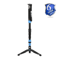 SIRUI P-204S P204S portable multifunction self-standing tripod monopod 4 section + Carrying Bag Kit, Max loading 8kg