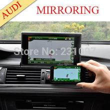 Smartphone Mirroring Interface(China (Mainland))