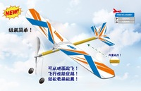 Free shipping Rubber band powered aircraft,DIY Toy,Model plane