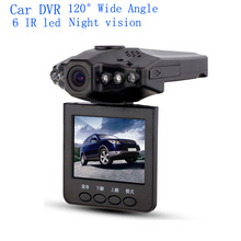 camera for car price