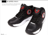Hot!Free shipping bred retro 11 basketball shoes for women and men j11 trainers athletic shoes!