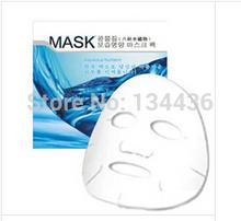 collagen face mask promotion
