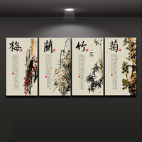 """4 Panel Set"""" Four Gentlemen among Flowers"""" Chinese Art Painting Decorative Picture Wall Home Office Hotel Decoration"""