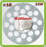 Wholesale DHL shipping 10*22w led circular panel LED pcb disc led Luminaria techo LED dia260mm equal to 45W 2D Fluorescent tube