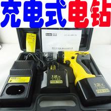 power drill cordless price
