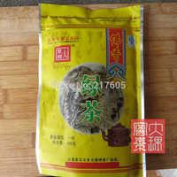 China quality tea  terebinth big tea buddhist first level 180g tea green tea