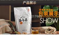 China quality tea Wheat black buckwheat tea buckwheat tea health tea 250g