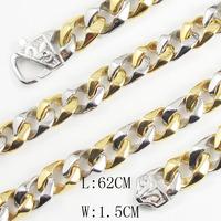 2014 hot sale new necklaces & pendants big men's jewelry 316l stainless steel casting 18k long chain necklace l 62cm w 1.5 cm
