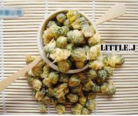 100g Top Grade Hangzhou Embryo Chrysanthemum Bud Herbal Flower Tea