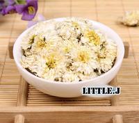 50g Huangshan Gongju Tribute Chrysanthemum Flower Tea