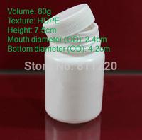 Pill bottle Plastic white bottle 60ml pharmaceutical packing jar food container fill packer 7.5cm height OD 4.2cm