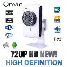 security camera audio promotion