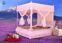 Hot Style U3050  Three Doors Stainless Steel Rectangular Decorative Mosquito Nets