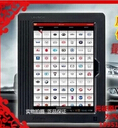 The latest X431PRO3 tablet computer decoder / car computer detecting instrument fault diagnosis X431(China (Mainland))