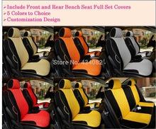 honda fit car cover price