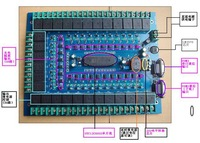 RL102# STC programable 30CH  relay modules  board for  Intelligent home system, dual RS232 ,isolated,