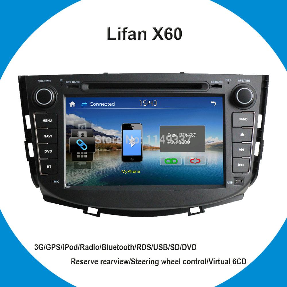 8 polegadas Lifan X60 2DIN carro dvd player , GPS, 3G, Bluetooth , ATV, V- 6CD , UI inteligente , agenda, rádio do carro para LIFAN X60 , mapa livre, cardápio russo(China (Mainland))