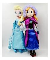 2014 hot sell frozen doll New Arrival 50cm Frozen Princess Elsa Anna Plush Doll for Girls.